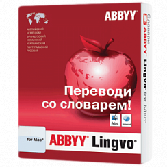 ABBYY Lingvo for Mac